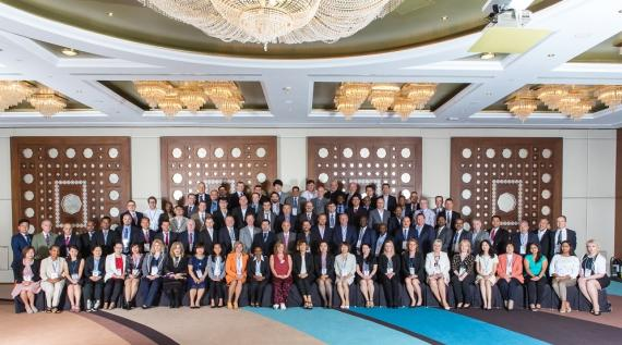 2016 Annual Meeting: Dubai